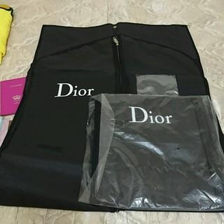 クリスチャンディオール(Christian Dior)のDior 洋服カバー2枚組(その他)