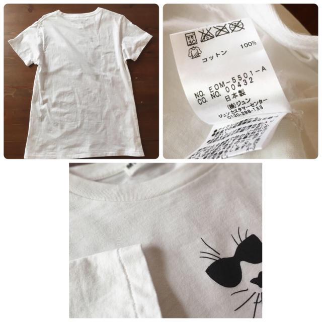 Maison de Reefur(メゾンドリーファー)の【mumanimi様専用】 レディースのトップス(Tシャツ(半袖/袖なし))の商品写真