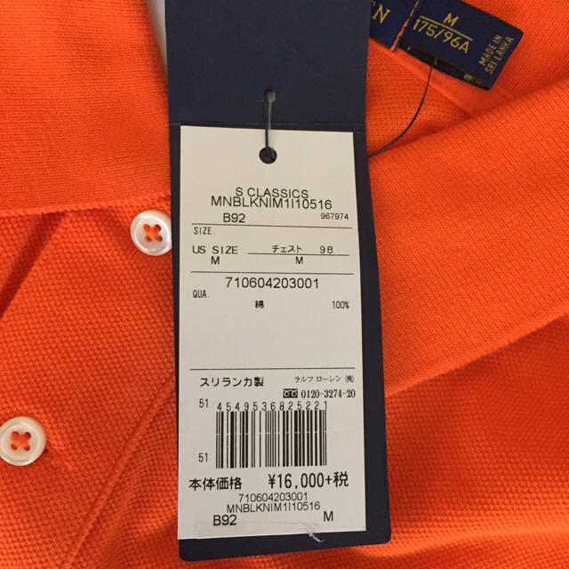 POLO RALPH LAUREN(ポロラルフローレン)の★新品タグつき ラルフローレン ビッグポニーポロシャツ M メンズのトップス(ポロシャツ)の商品写真