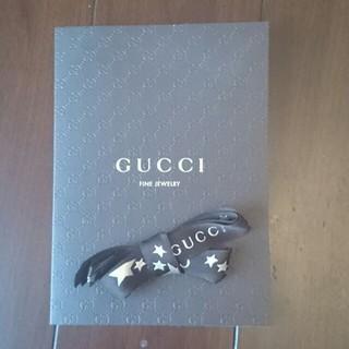 グッチ(Gucci)のGUCCIカタログと限定リボン取り置き(セット/コーデ)