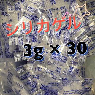 乾燥剤 シリカゲル 3g × 30 少量パック(ドライフラワー)