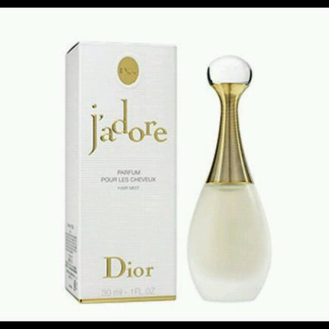 クリスチャンディオール ジャドール オーデパルファム スプレー 香水 30ml ボディミルク 150ml 含 計6点セット