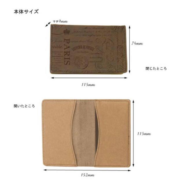 東京アンティーク 名刺入れ・カードケース(ダークブラウン) ハンドメイドのファッション小物(キーケース/名刺入れ)の商品写真