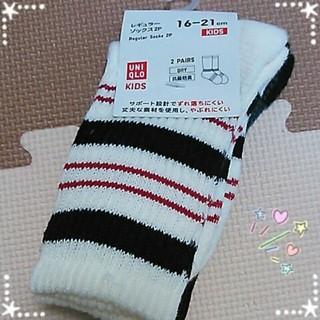 ユニクロ(UNIQLO)のユニクロ☆キッズ靴下2P(その他)