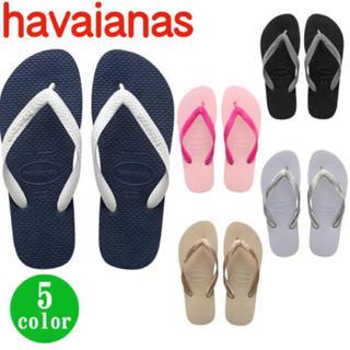 ハワイアナス(havaianas)のラス1♡ハワイアナス♡カラーミックス♡ ビーチサンダル♡HAVAIANAS人気♡(ビーチサンダル)