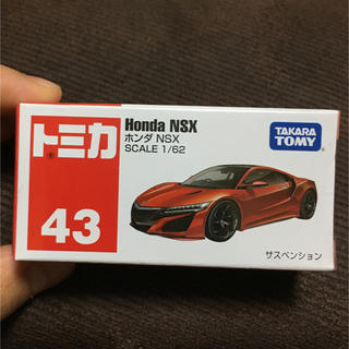 バンダイ(BANDAI)の新品未開封トミカ 43 ホンダNXS(ミニカー)