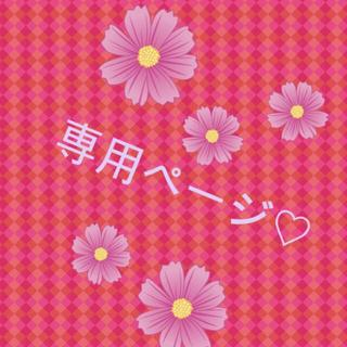 まり様お取り置き☆(カチューシャ)