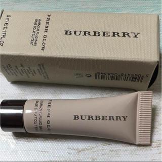バーバリー(BURBERRY)のバーバリー 化粧下地 サンプル(サンプル/トライアルキット)