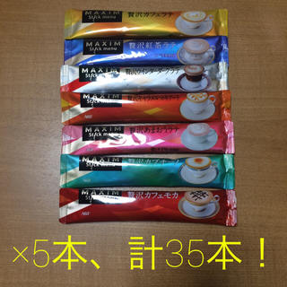 エイージーエフ(AGF)のさおり様専用 マキシム 35本 珈琲スティック と ルピシア 6缶(コーヒー)