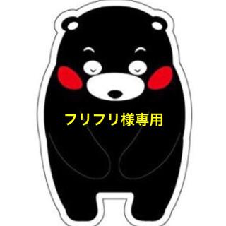 フリフリ様専用☆河内晩柑約10kg(家庭用)(フルーツ)