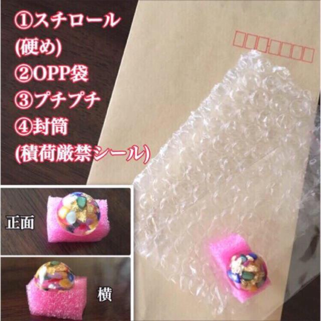 ♡ポイントゴールド ホワイト×ピンクパールビジューピアス♡ ハンドメイドのアクセサリー(ピアス)の商品写真