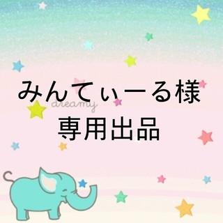 安井謙太郎(アイドルグッズ)