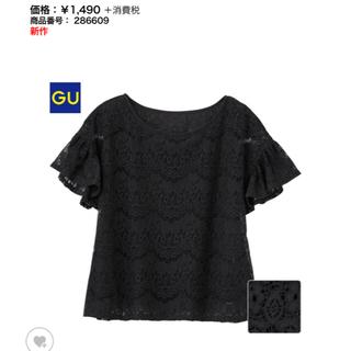 ジーユー(GU)のGU♡新作レースブラウスS(シャツ/ブラウス(半袖/袖なし))