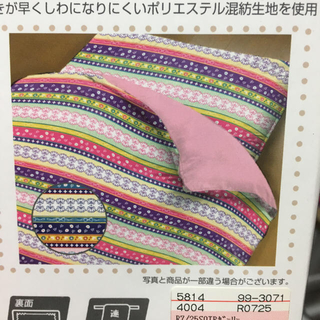 シマムラ(しまむら)の新品 未使用 しまむら シングルベット ボックスシーツ(シーツ/カバー)