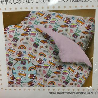 シマムラ(しまむら)の新品未使用 しまむら シングルベット ボックスシーツ(シーツ/カバー)