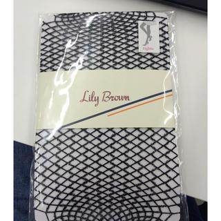 リリーブラウン(Lily Brown)のLilybrown♡ラメ網タイツ(タイツ/ストッキング)