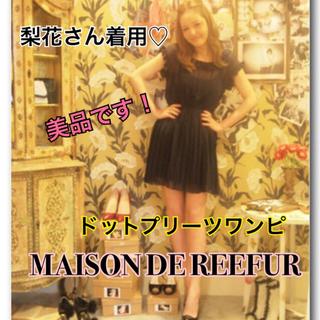 メゾンドリーファー(Maison de Reefur)のわさび様専用です!(ミニワンピース)