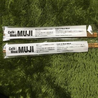ムジルシリョウヒン(MUJI (無印良品))のcafe&meal MUJI  箸(カトラリー/箸)