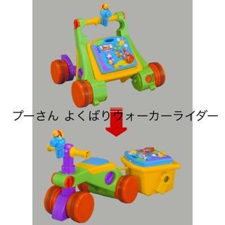 ディズニー(Disney)のプーさん よくばりウォーカーライダー 手押し車 バイク おもちゃ ディズニー(手押し車/カタカタ)