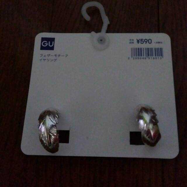 GU(ジーユー)のうそ太郎様専用です(シルバー&ゴールド2点) レディースのアクセサリー(イヤリング)の商品写真