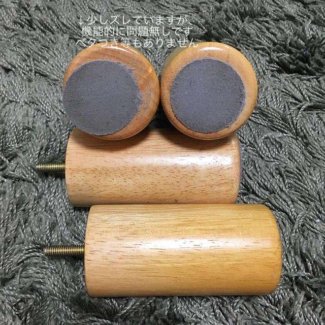 MUJI (無印良品)(ムジルシリョウヒン)の無印良品 脚付マットレス 脚(12cm) インテリア/住まい/日用品のベッド/マットレス(脚付きマットレスベッド)の商品写真