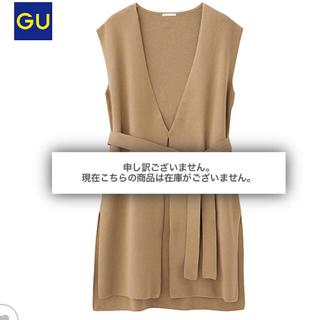 ジーユー(GU)のニットジレ在庫有り(ベスト/ジレ)