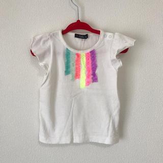 ムージョンジョン(mou jon jon)のcaldia カラフルフリル 白トップス(Tシャツ)