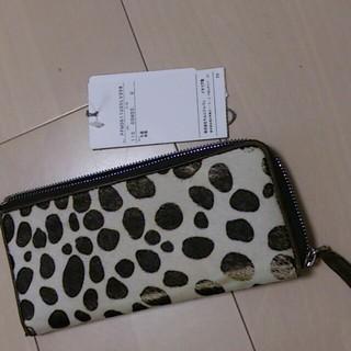 マルニ(Marni)のMARNI マルニ ハラコ長財布(財布)