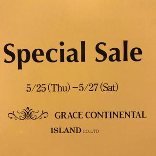 グレースコンチネンタル(GRACE CONTINENTAL)のグレースコンチネンタル スペシャルセール(その他)