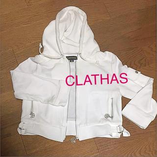 クレイサス(CLATHAS)のクレイサス パーカー 38 ショート丈(パーカー)