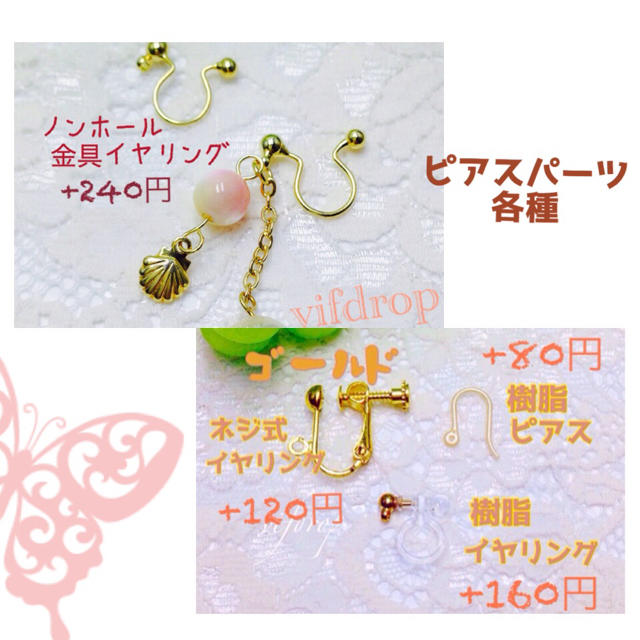 L18 友禅千代紙 赤桃色扇子の和ピアス ハンドメイドのアクセサリー(ピアス)の商品写真