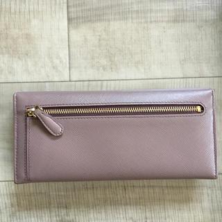 PRADA(プラダ)のPRADA♡財布♡ピンクベージュ♡上品 レディースのファッション小物(財布)の商品写真