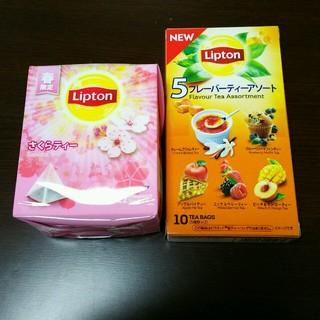 り~なさん専用☆リプトン フレーバーティー(茶)