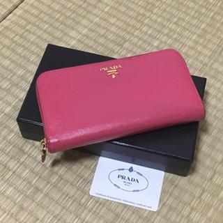 PRADA(プラダ)のプラダ ラウンドファスナー長財布 ピンク レディースのファッション小物(財布)の商品写真