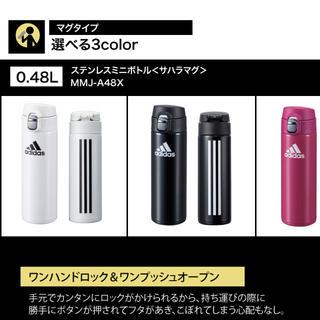 アディダス(adidas)のadidas*TIGER 真空マグボトル(弁当用品)