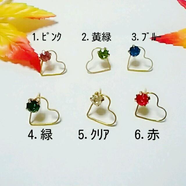 yumi様専用 ハンドメイドのアクセサリー(ピアス)の商品写真