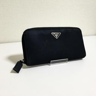PRADA(プラダ)の格安!プラダラウンドファスナー!可愛い!長財布!使いやすい! レディースのファッション小物(財布)の商品写真