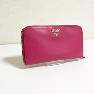 PRADA(プラダ)の中美品!人気カラープラダサフィアーノ長財布ンドジップ レディースのファッション小物(財布)の商品写真
