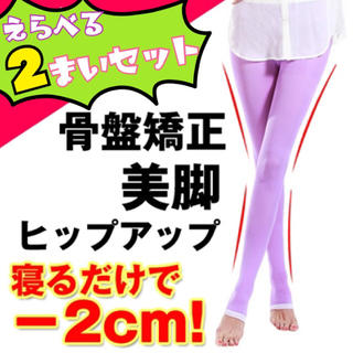 ピンク&パープル(エクササイズ用品)