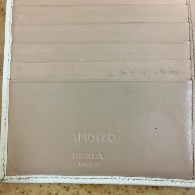 PRADA(プラダ)のPRADA 三つ折り財布 レディースのファッション小物(財布)の商品写真