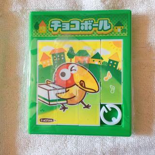 モリナガセイカ(森永製菓)のチョコボール♡キョロちゃん♡パズル(キャラクターグッズ)
