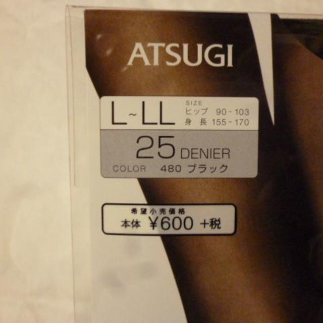 アツギ ATSUGI 黒 黒いシアータイツ ストッキング  L-LL レディースのレッグウェア(タイツ/ストッキング)の商品写真