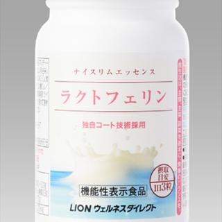 ラクトフェリン【 LION 】ナイスリムエッセンス(ダイエット食品)