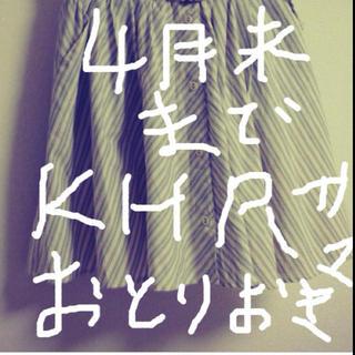ミスティウーマン(mysty woman)のななめストライプ柄スカート(ひざ丈スカート)