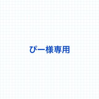 カルバンクライン(Calvin Klein)の【ぴー様専用】(長財布)
