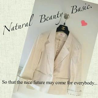 72d16fa8d1 エヌナチュラルビューティーベーシック(N.Natural beauty basic)のナチュラルビューティーベーシック◇