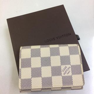 ルイヴィトン(LOUIS VUITTON)の新品❤️正規店購入❤️ヴィトン カードケース 名刺入れ❤️ダミエアズール(名刺入れ/定期入れ)