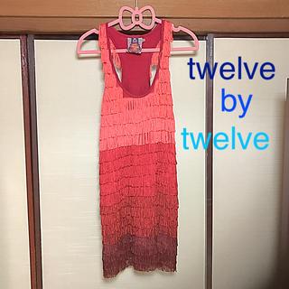 トゥエルブバイトゥエルブ(Twelve by Twelve)のフォーエバー21 姉妹ブランド twelvebytwelve ワンピース(ミニワンピース)