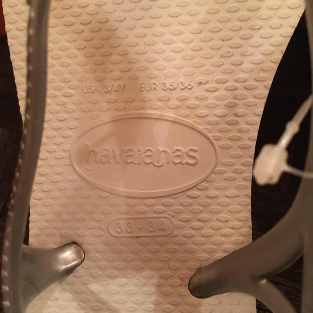 havaianas(ハワイアナス)のハワイアナス ルナ havaianas luna ビーチサンダル レディースの靴/シューズ(ビーチサンダル)の商品写真