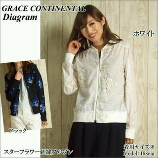 グレースコンチネンタル(GRACE CONTINENTAL)のグレース☆未使用フラワー刺繍ブルゾン(ブルゾン)